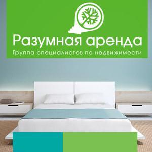 Аренда квартир и офисов Старбеево