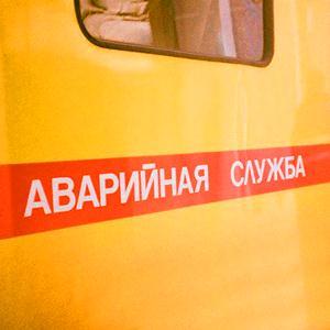 Аварийные службы Старбеево