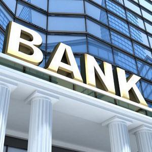 Банки Старбеево
