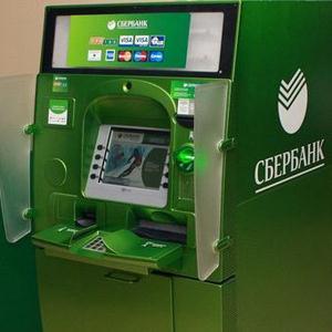 Банкоматы Старбеево