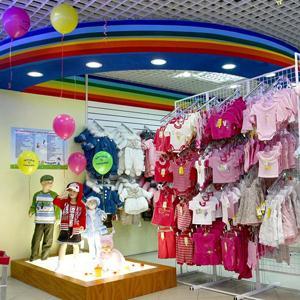 Детские магазины Старбеево