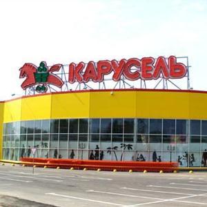 Гипермаркеты Старбеево