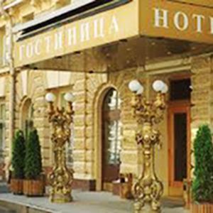 Гостиницы Старбеево