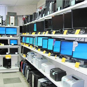 Компьютерные магазины Старбеево