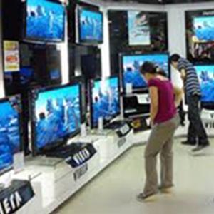 Магазины электроники Старбеево