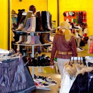 Магазины одежды и обуви Старбеево