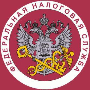 Налоговые инспекции, службы Старбеево