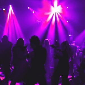 Ночные клубы Старбеево