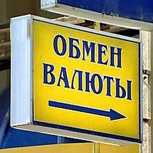 Обмен валют Старбеево