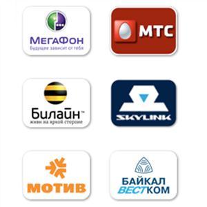 Операторы сотовой связи Старбеево