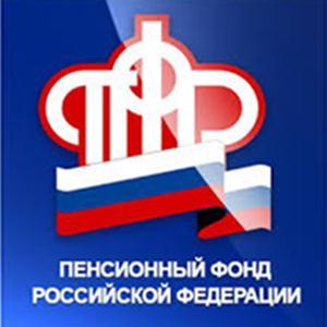 Пенсионные фонды Старбеево
