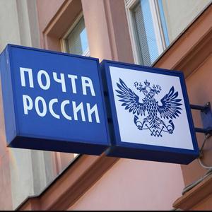 Почта, телеграф Старбеево