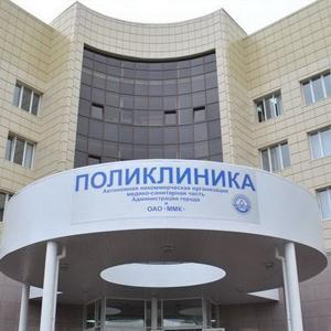 Поликлиники Старбеево