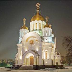 Религиозные учреждения Старбеево