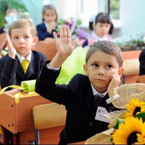 Школы Старбеево