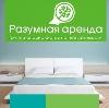 Аренда квартир и офисов в Старбеево