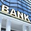 Банки в Старбеево