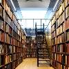 Библиотеки в Старбеево