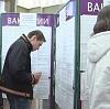Центры занятости в Старбеево