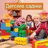 Детские сады в Старбеево