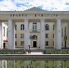 Дворцы и дома культуры в Старбеево