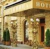 Гостиницы в Старбеево