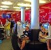 Интернет-кафе в Старбеево