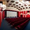 Кинотеатры в Старбеево