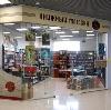 Книжные магазины в Старбеево