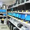 Компьютерные магазины в Старбеево