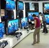 Магазины электроники в Старбеево