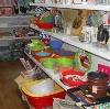 Магазины хозтоваров в Старбеево