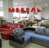Магазины мебели в Старбеево