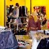 Магазины одежды и обуви в Старбеево