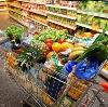Магазины продуктов в Старбеево