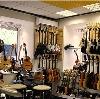 Музыкальные магазины в Старбеево