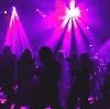 Ночные клубы в Старбеево