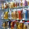 Парфюмерные магазины в Старбеево