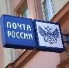 Почта, телеграф в Старбеево