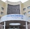 Поликлиники в Старбеево