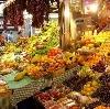 Рынки в Старбеево