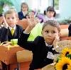 Школы в Старбеево