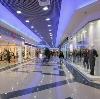 Торговые центры в Старбеево