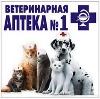 Ветеринарные аптеки в Старбеево