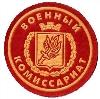 Военкоматы, комиссариаты в Старбеево