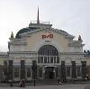Железнодорожные вокзалы в Старбеево