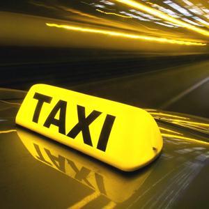 Такси Старбеево