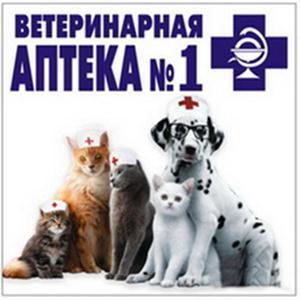 Ветеринарные аптеки Старбеево